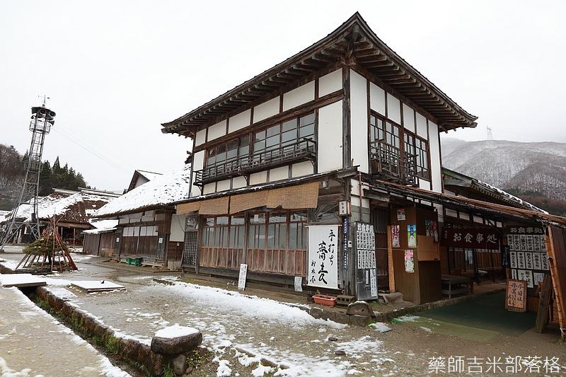Aizu_151128_0151.jpg