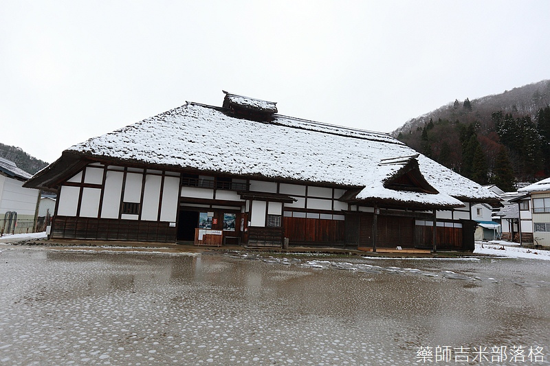 Aizu_151128_0176.jpg