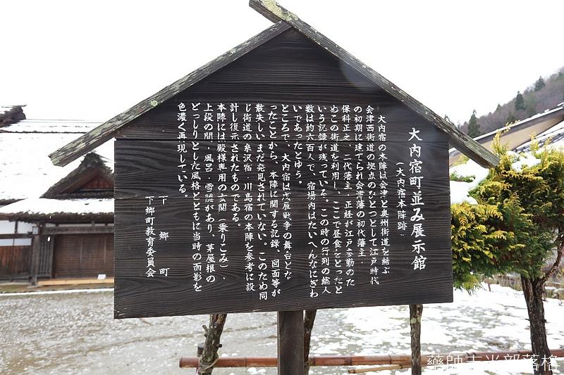 Aizu_151128_0430.jpg