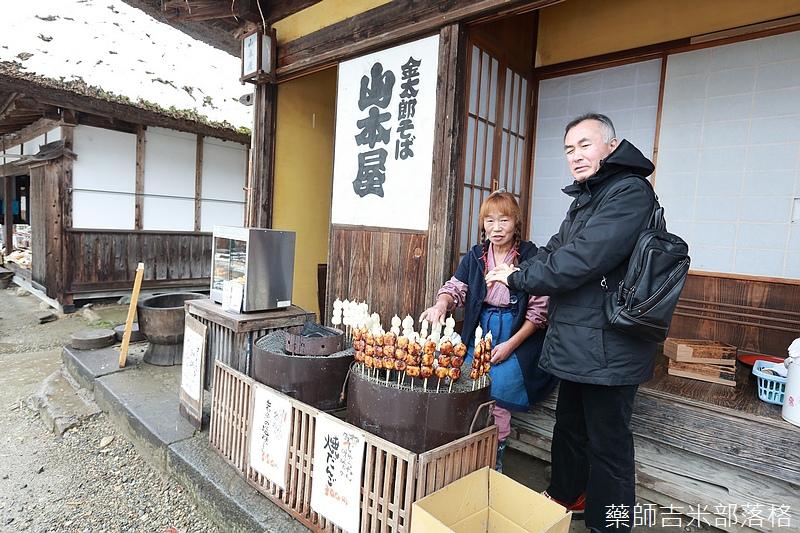 Aizu_151128_0441.jpg