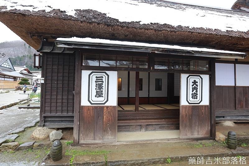 Aizu_151128_0525.jpg