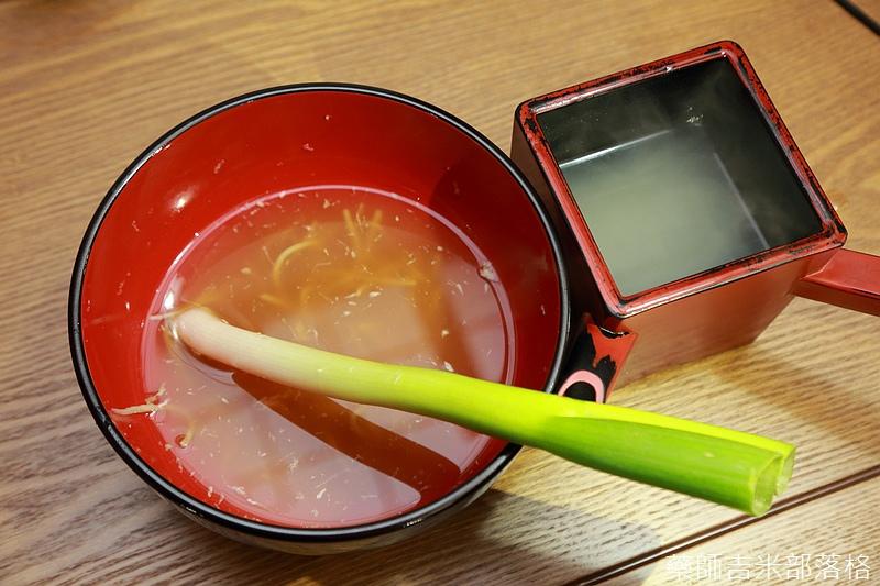Aizu_151128_0586.jpg