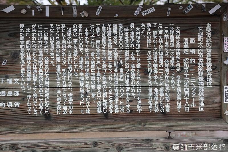 Aizu_151128_0595.jpg