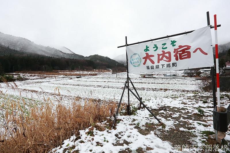 Aizu_151128_0604.jpg