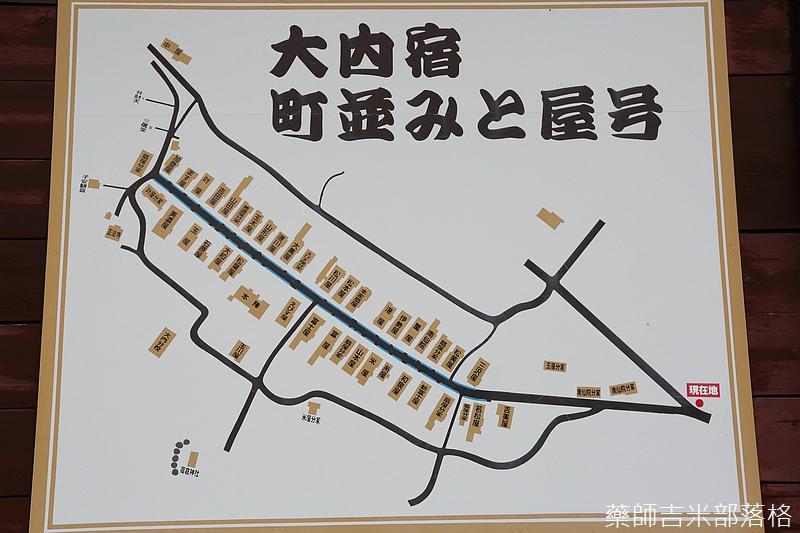 Aizu_151128_0611.jpg