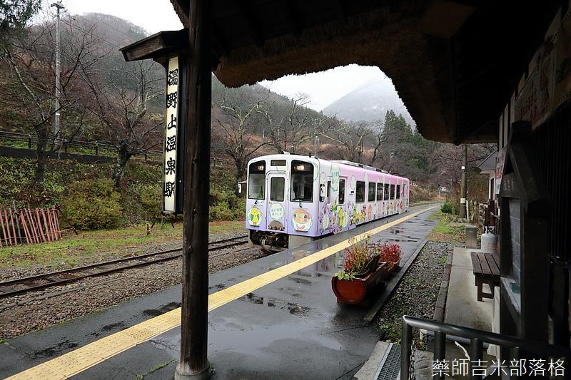 Aizu_151128_0644.jpg