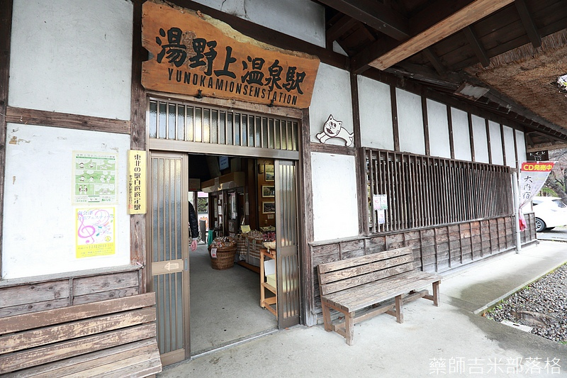Aizu_151128_0668.jpg