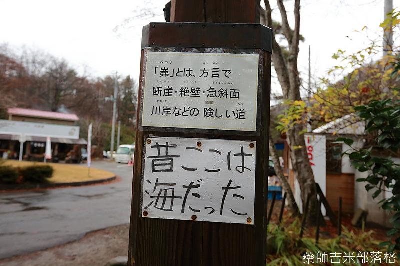 Aizu_151128_0826.jpg