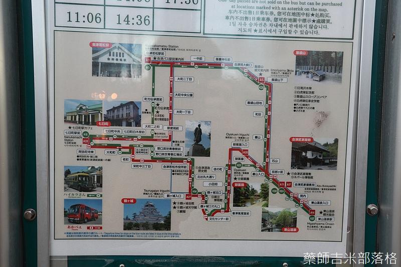 Aizu_151128_1082.jpg