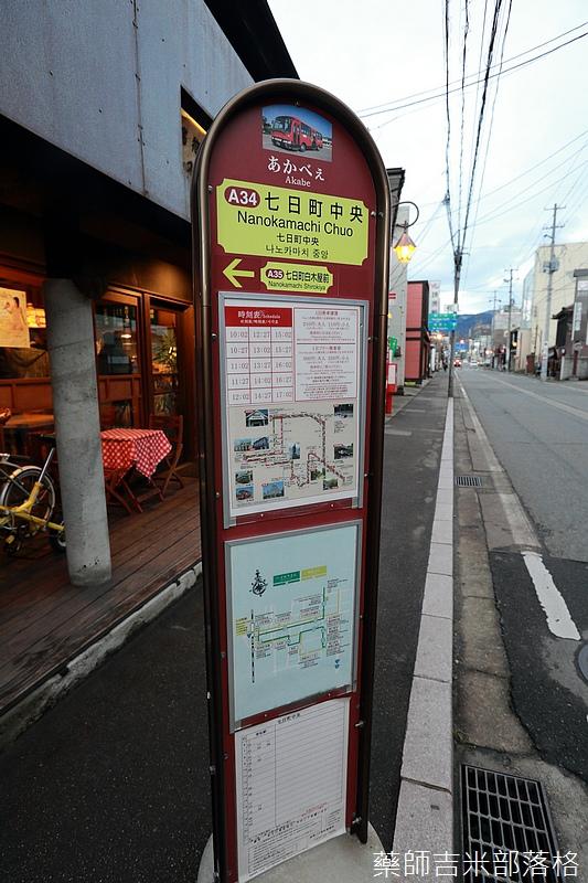 Aizu_151128_1098.jpg