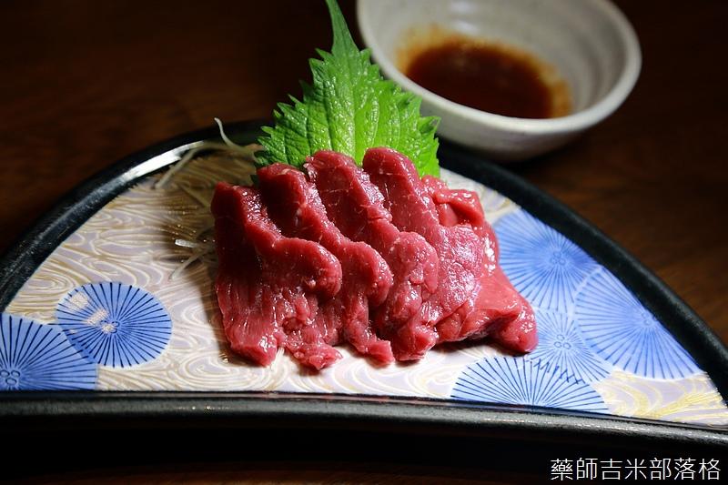 Aizu_151128_1153.jpg