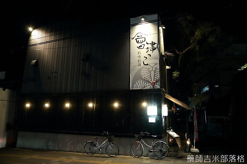 Aizu_151128_1205.jpg