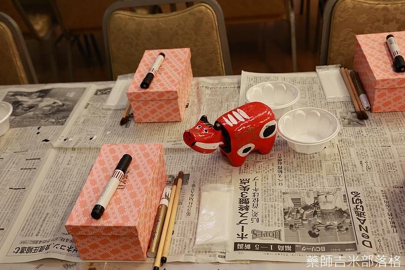 Aizu_151129_011.jpg