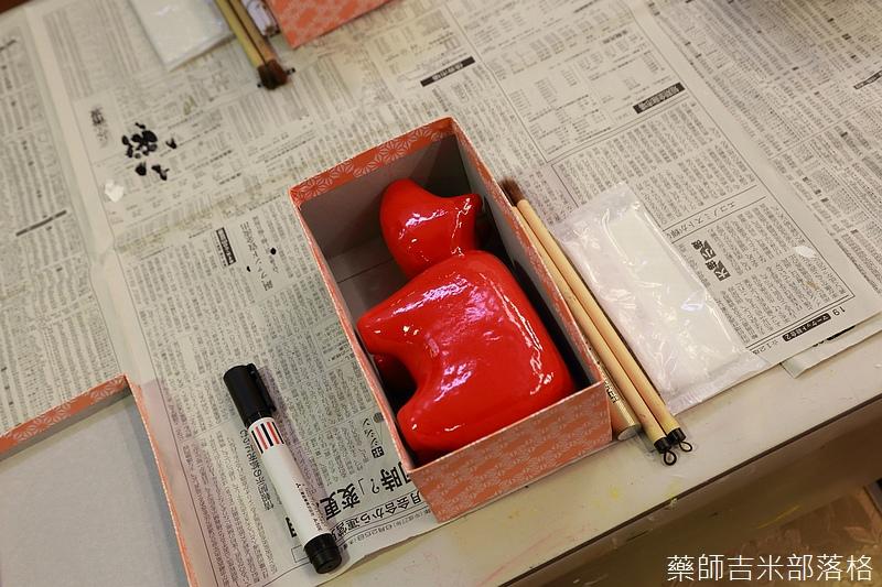 Aizu_151129_012.jpg