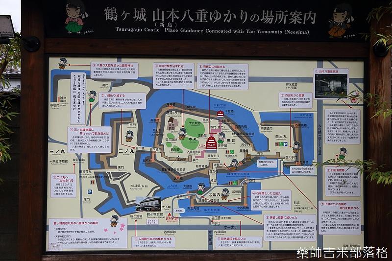 Aizu_151129_017.jpg