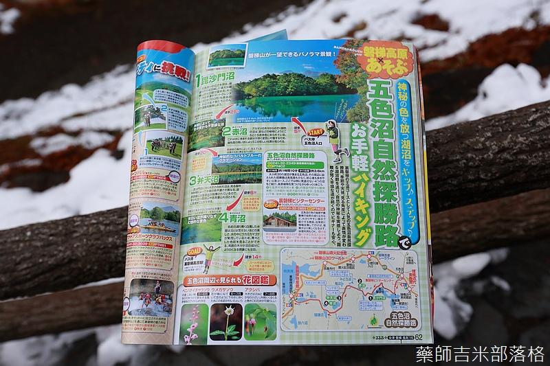 Aizu_151130_037.jpg