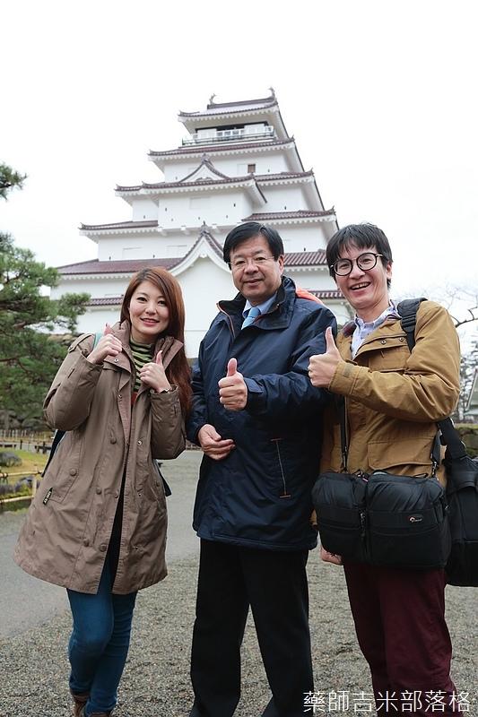 Aizu_151129_084.jpg