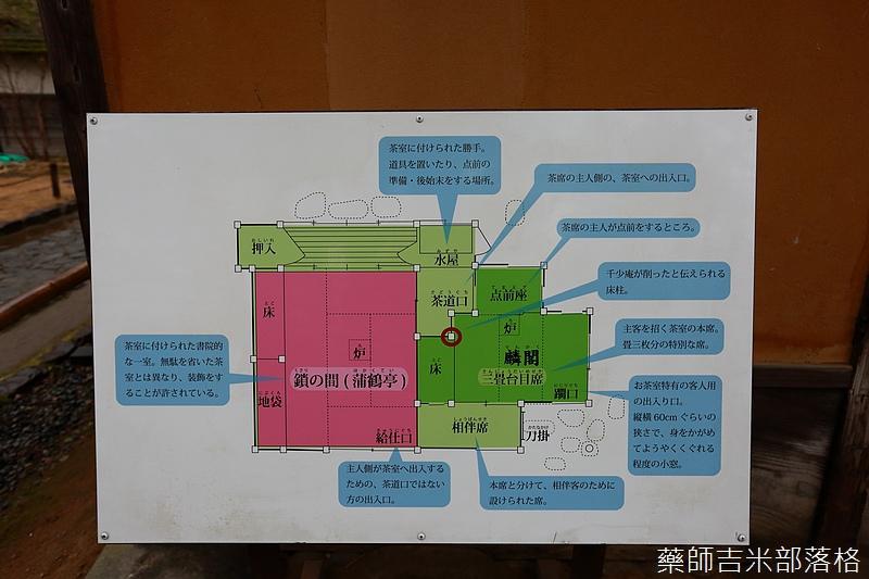 Aizu_151129_106.jpg