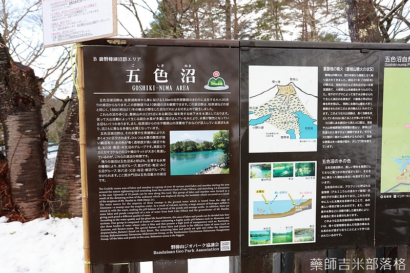 Aizu_151130_148.jpg