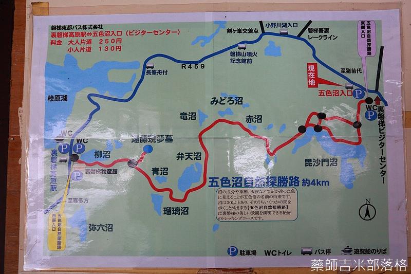 Aizu_151130_156.jpg