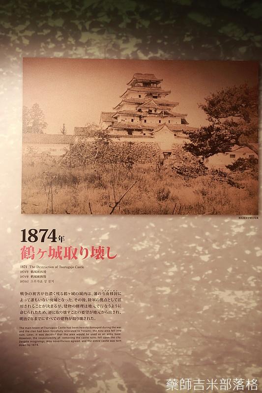 Aizu_151129_214.jpg