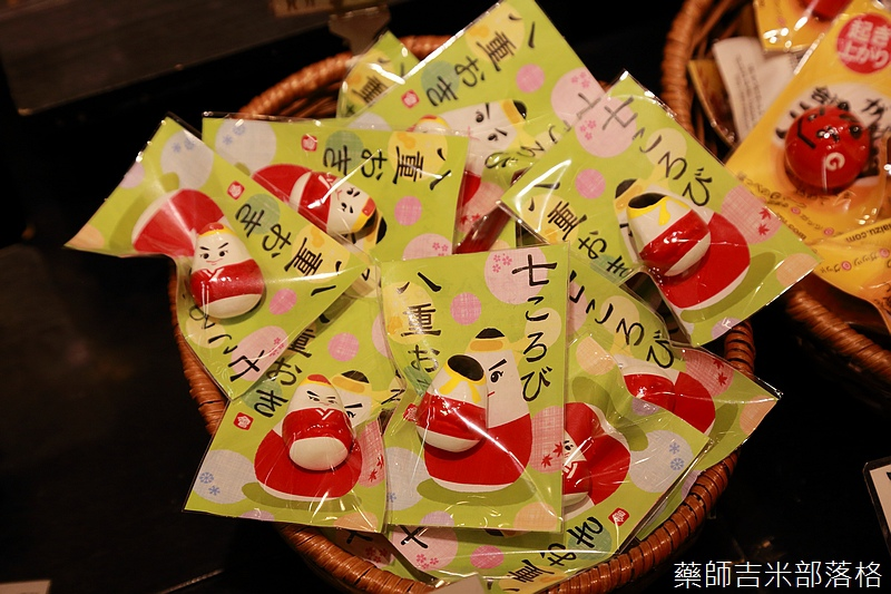 Aizu_151129_265.jpg