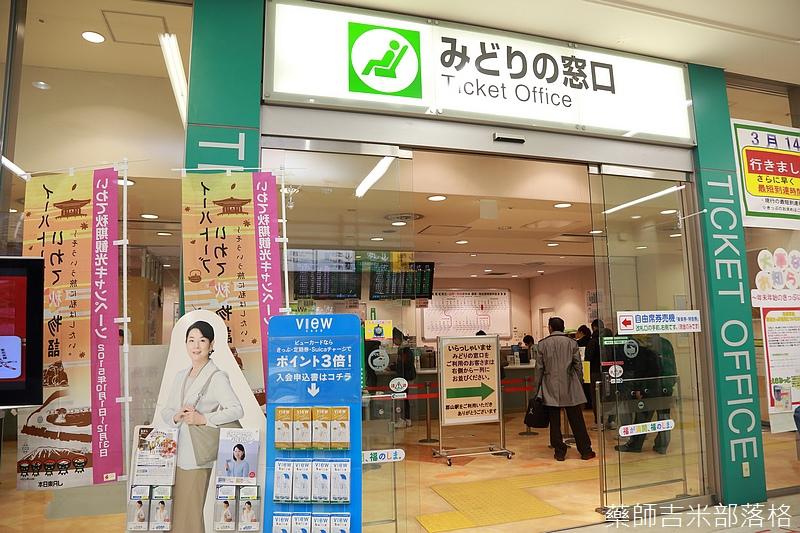 Aizu_151130_444.jpg
