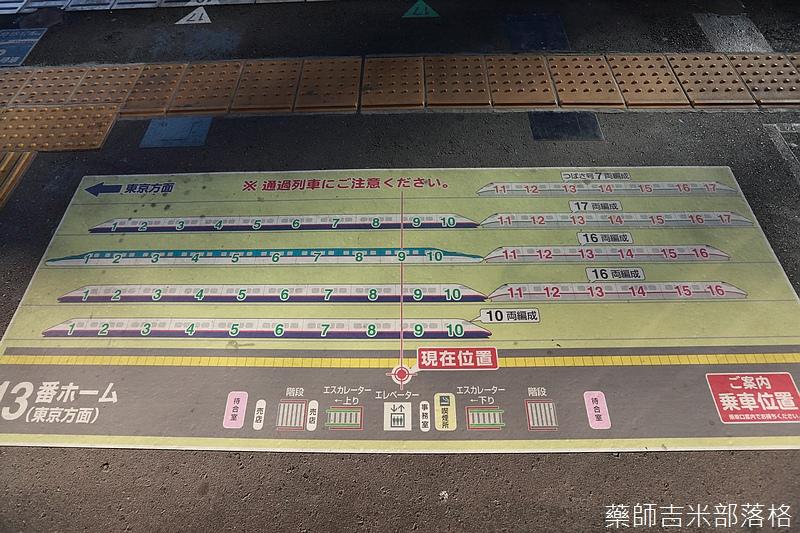 Aizu_151130_451.jpg