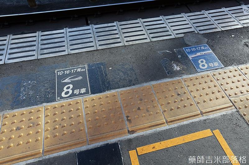 Aizu_151130_455.jpg