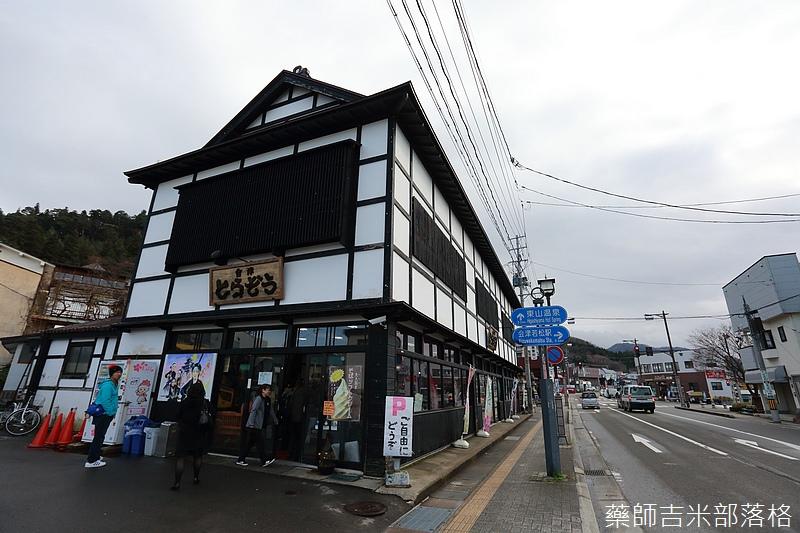 Aizu_151129_553.jpg