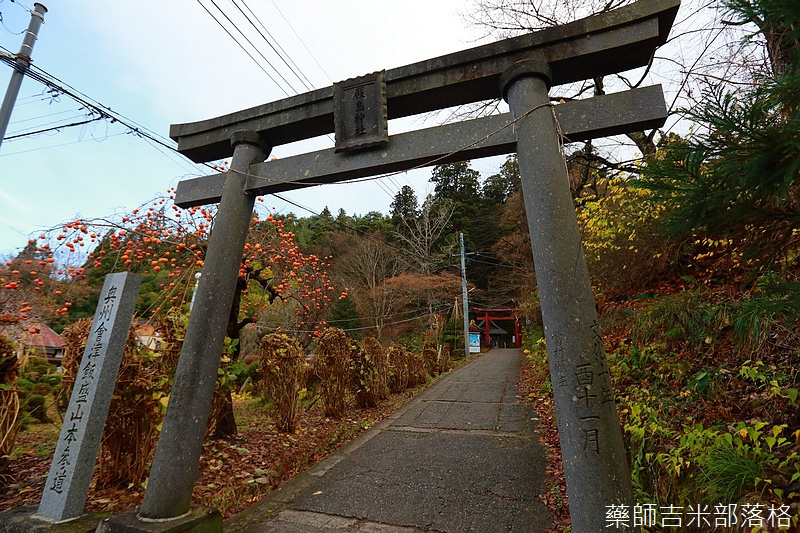 Aizu_151129_568.jpg
