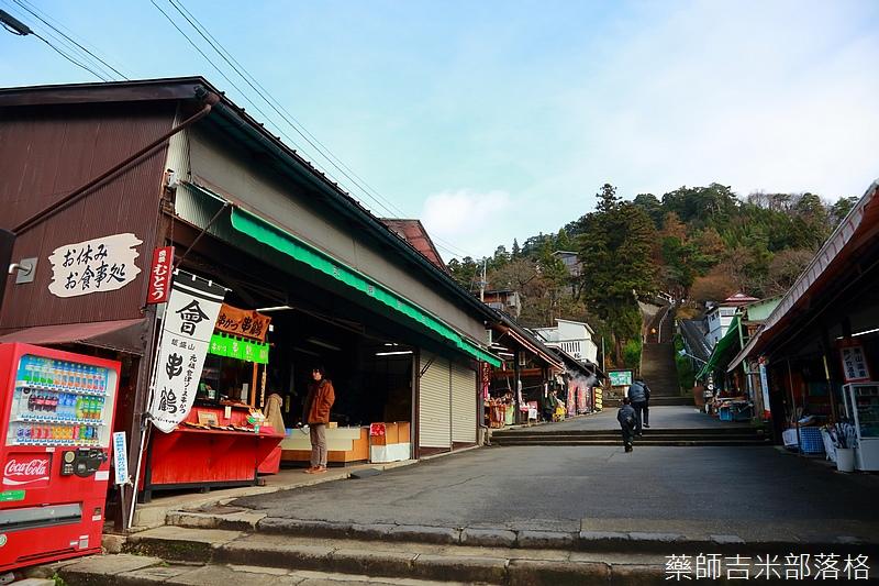 Aizu_151129_710.jpg
