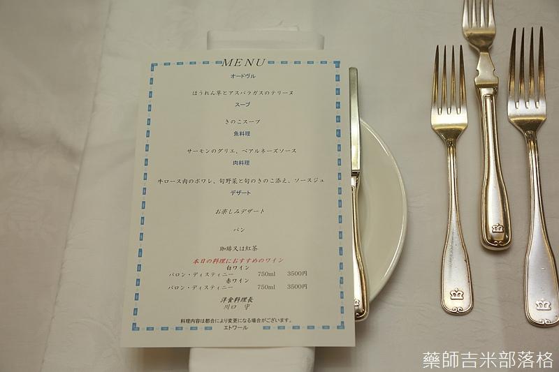Aizu_151129_897.jpg