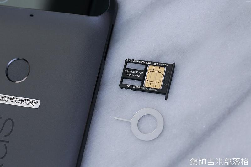 Huawei_Nexus6P_200.jpg