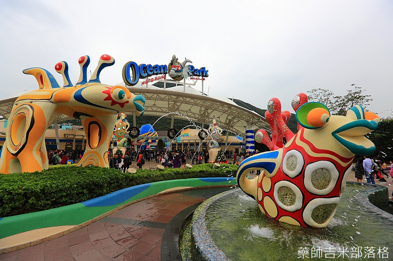 HK_Ocean_Park_0104.jpg