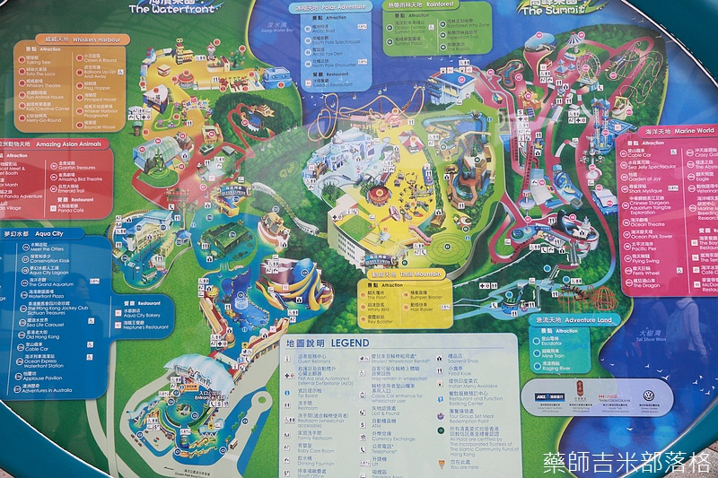 HK_Ocean_Park_0129.jpg