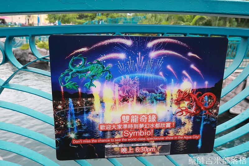HK_Ocean_Park_0376.jpg