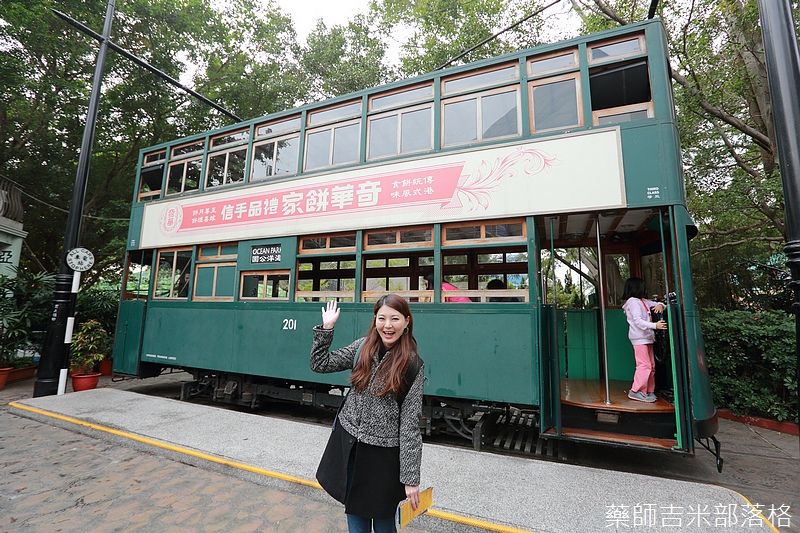 HK_Ocean_Park_0737.jpg