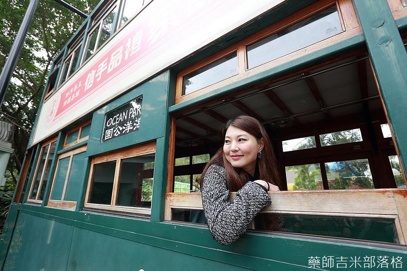 HK_Ocean_Park_0746.jpg