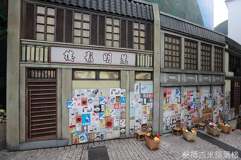 HK_Ocean_Park_0759.jpg