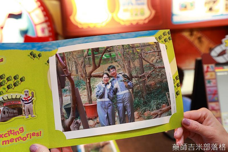 HK_Ocean_Park_1420.jpg