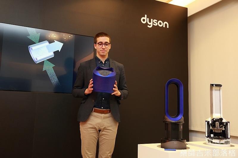 Dyson_HP01_040.jpg