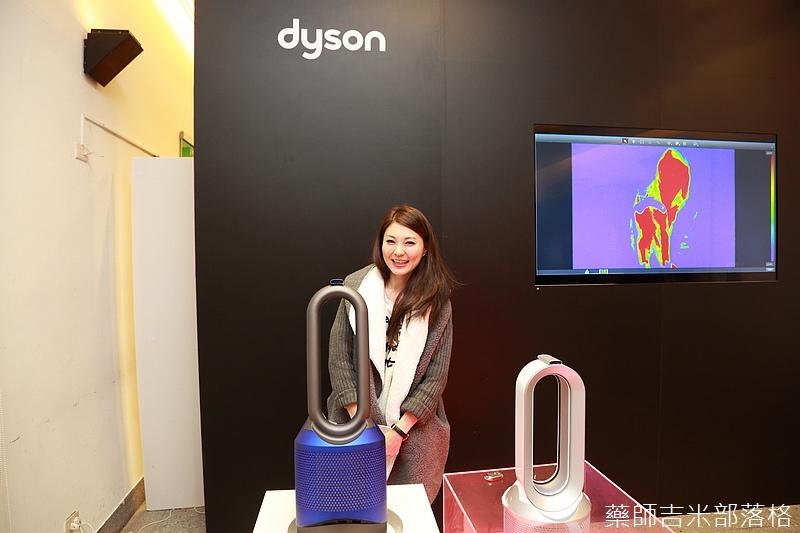 Dyson_HP01_107.jpg