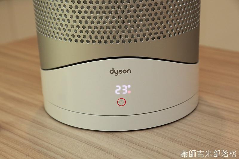 Dyson_HP01_144.jpg