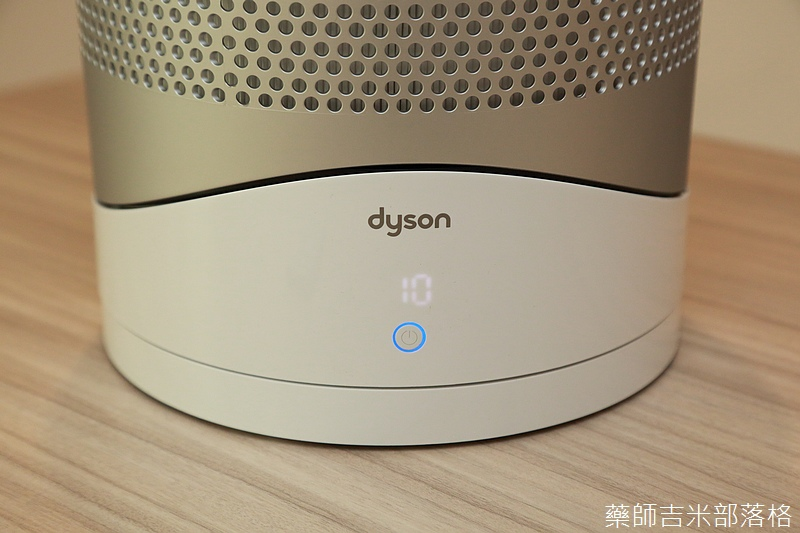 Dyson_HP01_145.jpg