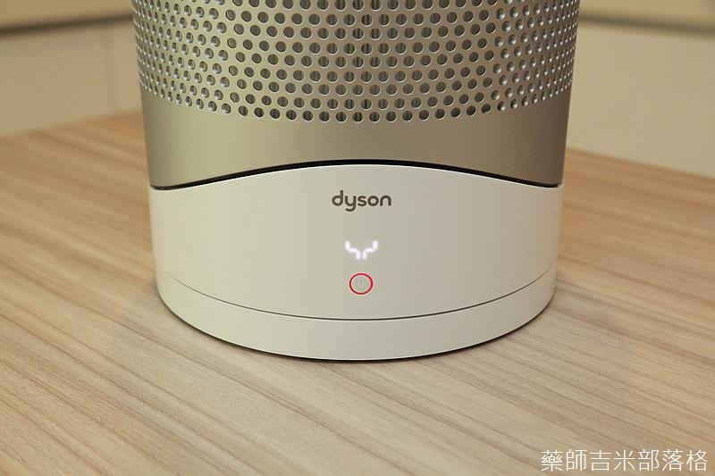 Dyson_HP01_149.jpg