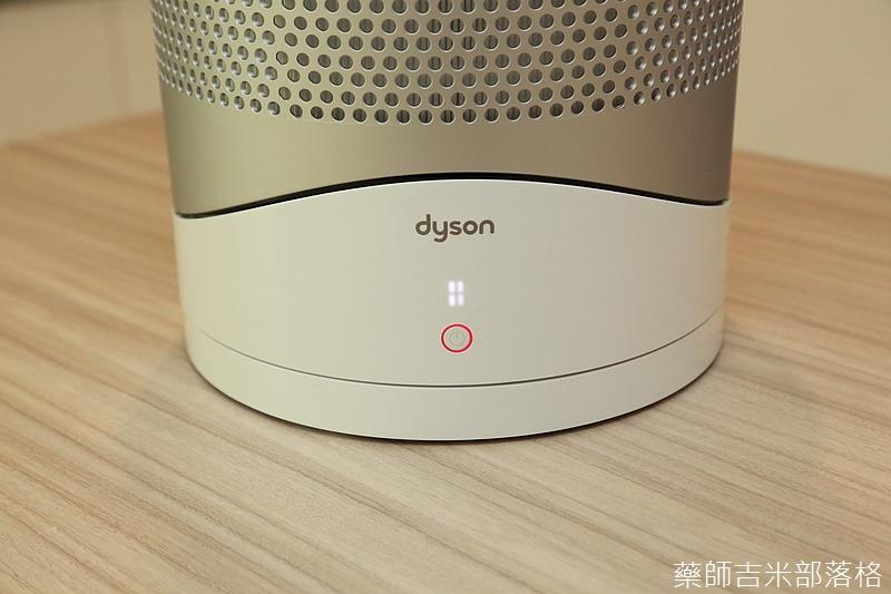 Dyson_HP01_150.jpg