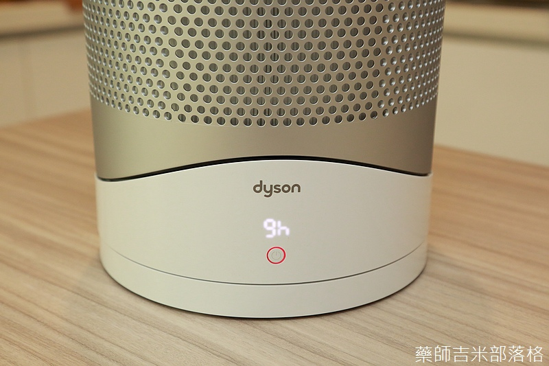 Dyson_HP01_153.jpg