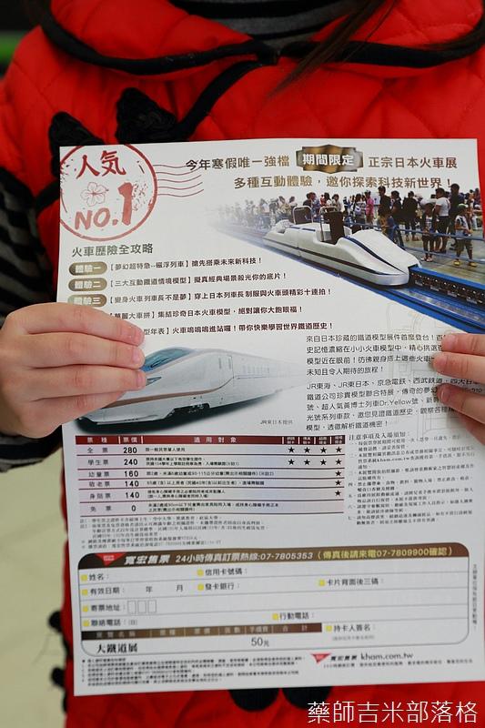 Nippon_Railway_Museum_025.jpg
