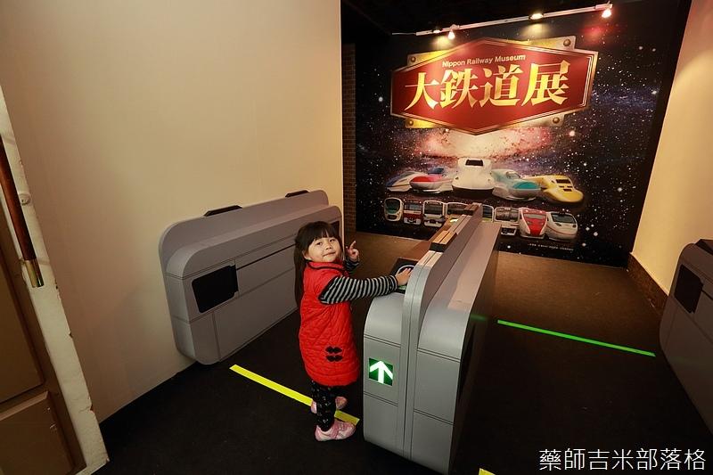 Nippon_Railway_Museum_041.jpg